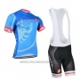 2014 Cycling Jersey Castelli Sky Blue Short Sleeve and Bib Short