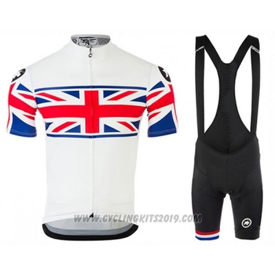 2017 Cycling Jersey Assos Campione Inghilterra Short Sleeve and Bib Short