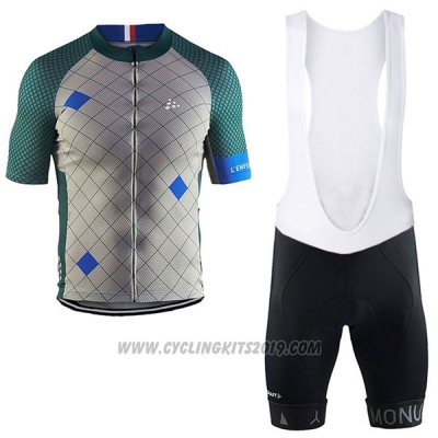 2017 Cycling Jersey Craft Monuments Silver and Green Short Sleeve and Bib Short