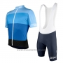 2017 Cycling Jersey POC Fondo Elements Light Blue Short Sleeve and Bib Short
