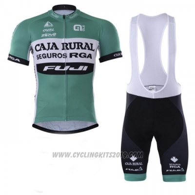 2018 Cycling Jersey Caja Rural Green White Short Sleeve and Bib Short