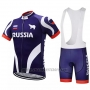 2018 Cycling Jersey Russia Purple Short Sleeve and Bib Short