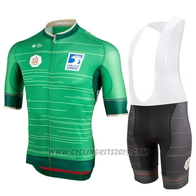 2019 Cycling Jersey Castelli UAE Tour Green Short Sleeve and Bib Short
