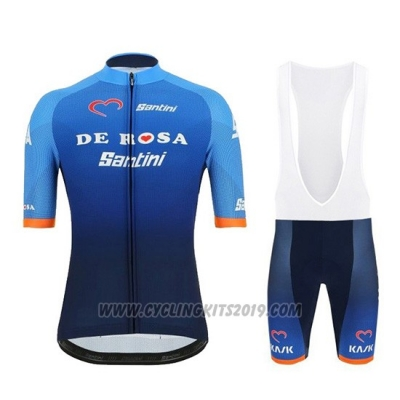 2019 Cycling Jersey De Pink Blue Short Sleeve and Bib Short