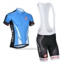 2014 Cycling Jersey Castelli Blue and Black Short Sleeve and Bib Short