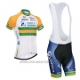 2014 Cycling Jersey Orica GreenEDGE Campione Austria Short Sleeve and Bib Short