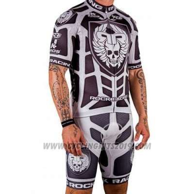 2016 Cycling Jersey Rock Racing Silver and Marron Short Sleeve and Bib Short
