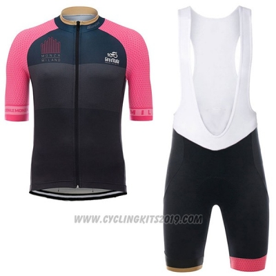 2017 Cycling Jersey Giro D'italy Monza Milano Marron Short Sleeve and Bib Short