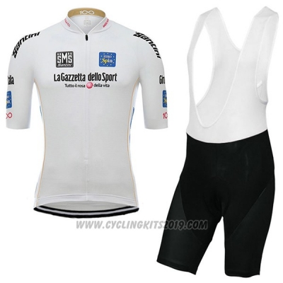 2017 Cycling Jersey Giro D'italy White Short Sleeve and Bib Short