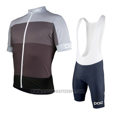 2017 Cycling Jersey POC Fondo Elements Marron Short Sleeve and Bib Short