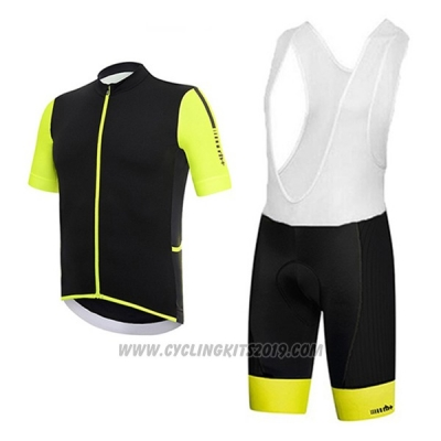 2017 Cycling Jersey RH+ Black and Yellow Short Sleeve and Bib Short