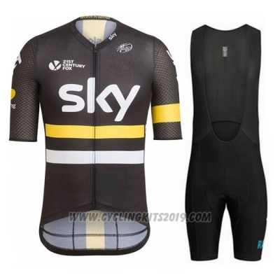 2017 Cycling Jersey Sky Yellow and Black Short Sleeve and Bib Short