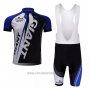 2021 Cycling Jersey Giant Black Blue Short Sleeve and Bib Short