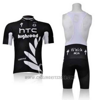 2011 Cycling Jersey HTC Highroad Black and White Short Sleeve and Bib Short