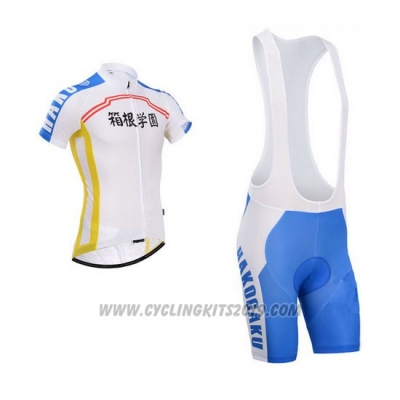 2014 Cycling Jersey Fox Cyclingbox White and Blue Short Sleeve and Bib Short