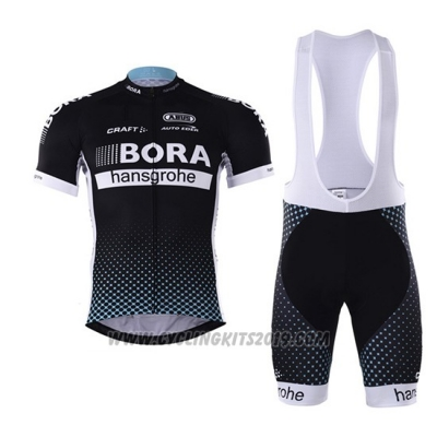 2017 Cycling Jersey Bora Deep Black Short Sleeve and Bib Short