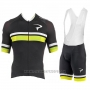 2017 Cycling Jersey Pinarello Black and Yellow Short Sleeve and Bib Short