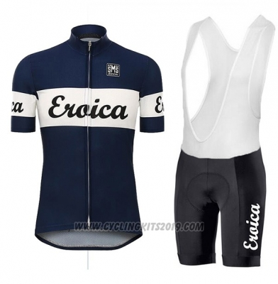 2017 Cycling Jersey Santini Blue and White Short Sleeve and Bib Short