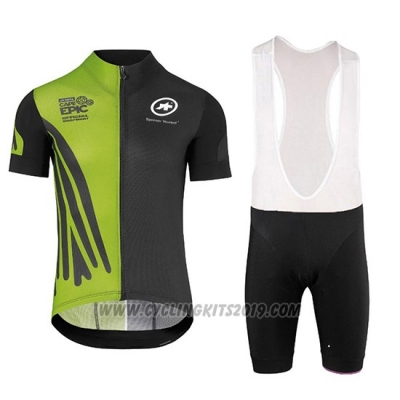 2018 Cycling Jersey Assos SS.Capeepicxc Green Short Sleeve and Bib Short