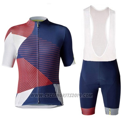 2018 Cycling Jersey Mavic Cosmic LTD Dark Blue Short Sleeve and Bib Short