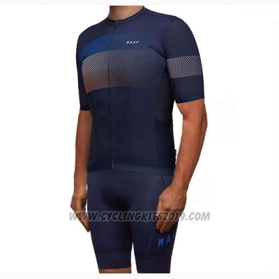 2019 Cycling Jersey Maap Aether Dark Blue Short Sleeve and Bib Short