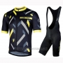 2019 Cycling Jersey Nalini Descesa 2.0 Black Yellow Short Sleeve and Bib Short