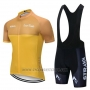 2019 Cycling Jersey Strava Yellow Short Sleeve and Bib Short