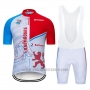2020 Cycling Jersey Luxembourg Blue White Red Short Sleeve and Bib Short
