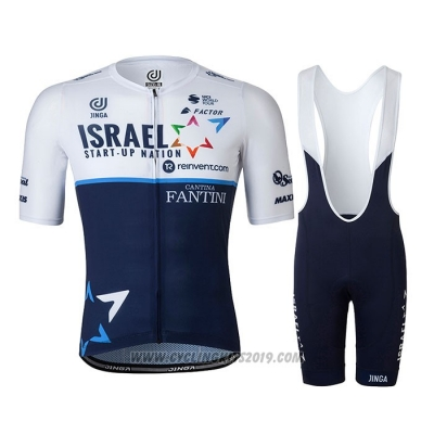 2021 Cycling Jersey Israel Cycling Academy Blue White Short Sleeve and Bib Short