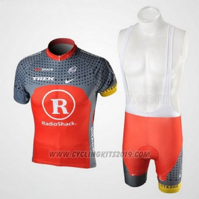 2010 Cycling Jersey Radioshack Orange and Gray Short Sleeve and Bib Short