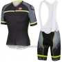 2016 Cycling Jersey Castelli Gray and Yellow Short Sleeve and Bib Short