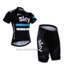 2016 Cycling Jersey Sky White and Black Short Sleeve and Bib Short