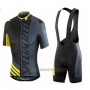 2016 Cycling Jersey Specialized Yellow and Gray Short Sleeve and Bib Short