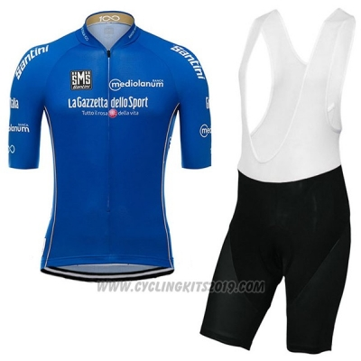 2017 Cycling Jersey Giro D'italy Blue Short Sleeve and Bib Short
