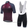 2017 Cycling Jersey Giro D'italy Coppi Fuchsia and Marron Short Sleeve and Bib Short