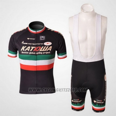 2010 Cycling Jersey Katusha Black Short Sleeve and Bib Short