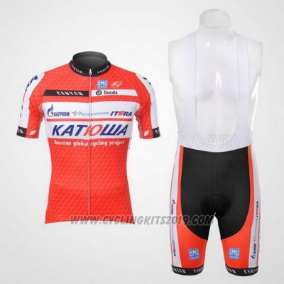 2012 Cycling Jersey Katusha White and Orange Short Sleeve and Bib Short
