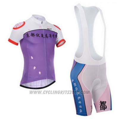 2014 Cycling Jersey Fox Cyclingbox White and Purple Short Sleeve and Bib Short