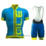 2016 Cycling Jersey ALE Blue and Yellow Short Sleeve and Bib Short