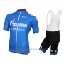 2016 Cycling Jersey Gazprom Rusvelo Colnago Blue and White Short Sleeve and Bib Short