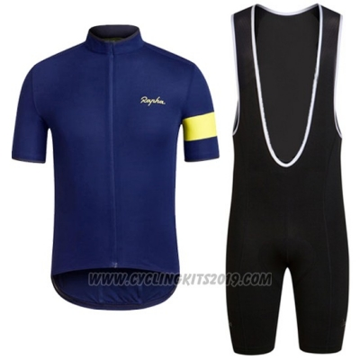 2016 Cycling Jersey Rapha Blue and Black Short Sleeve and Bib Short