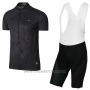 2017 Cycling Jersey Tour de France Black Short Sleeve and Bib Short