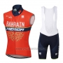 2017 Wind Vest Bahrain Merida Orange