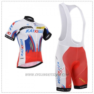 2018 Cycling Jersey Katusha White Blue Red Short Sleeve and Bib Short