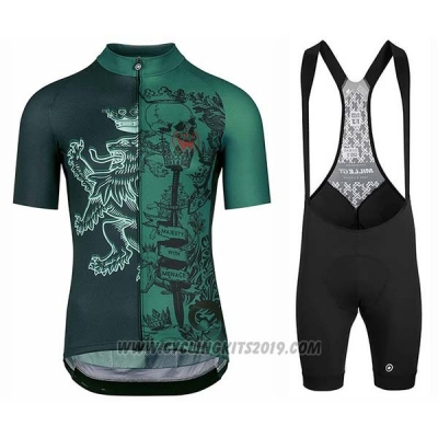 2020 Cycling Jersey Assos Fastlane Wyndymilla Green Short Sleeve and Bib Short