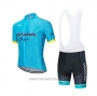 2020 Cycling Jersey Astana Blue Yellow Short Sleeve and Bib Short