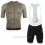 2020 Cycling Jersey Ryzon Camouflage Short Sleeve and Bib Short