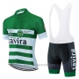 2020 Cycling Jersey Tavira White Green Short Sleeve and Bib Short