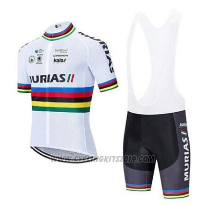2020 Cycling Jersey UCI World Champion Euskadi Murias White Short Sleeve and Bib Short