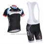 2014 Cycling Jersey Nalini Black Short Sleeve and Salopette